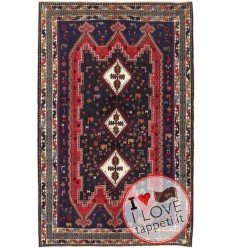 tappeto persia afshar cm 158x248
